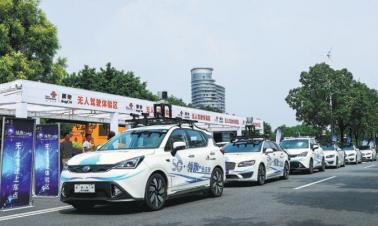 Joint efforts essential for self-driving industry