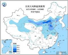 """冷空气持续发力 今日东北华北多地气温""""触底"""""""