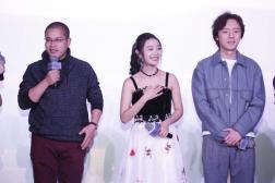 《我要去远方》北京首映 攻坚克难致敬地震人