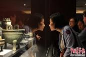 与天久长——周秦汉唐文化与艺术特展