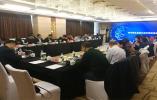 苏州园报受邀参加海关总署信息化系统座谈会并建言献策