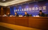 市教育局局长郑建海:让老百姓不再为择校纠结为学区房苦恼