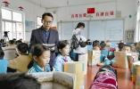 精准扶贫路上 宁波教育彰显力量