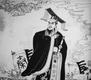 战国时期秦王