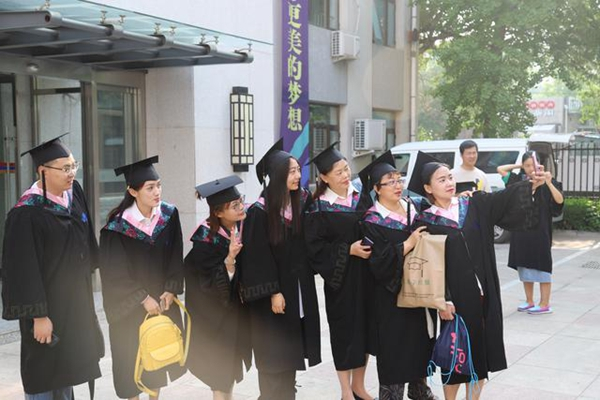 810名学子开启新征程 石景山社区学院举行2019届毕业庆典