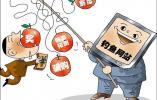 盐城:打好网络攻防战 推进警务现代化