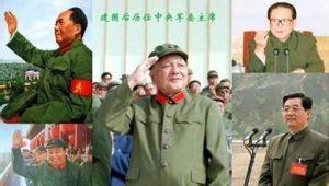 中国共产党中央军事委员会
