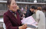 巾帼自信 快乐同行 新昌趣味运动会为女性喝彩