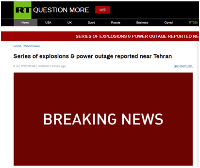 外媒:伊朗发生一系列爆炸,袭击目标疑为导弹库
