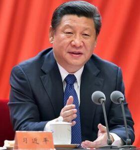 习近平在中央纪委第五次全体会议上讲话