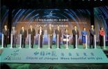 """邀国际友人共品运河文化,""""水韵江苏""""3D入境游线路发布"""