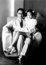 宋子文和女儿