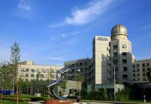 国家天文台