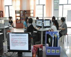 江苏红豆国际发展有限公司
