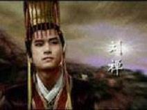 后主(刘禅)