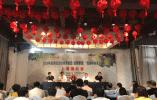 """嘉善开发区:""""惠绿""""蜜梨在沪推介,打造""""农业+""""美丽城镇"""