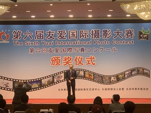 """用摄影架起中日交流桥梁:第六届""""友爱国际摄影大赛""""在京颁奖"""