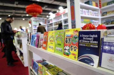 开罗举办国际书展