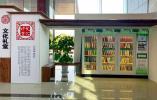 """为市民打造家门口的图书馆!温州乐清""""共享书屋""""要来了"""