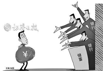 """国有六大行去年""""揽储地图""""新变化 农行""""长三角""""发力 邮储行首选中部地区"""