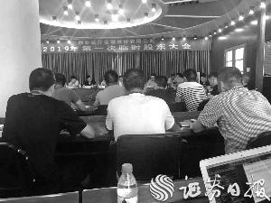 创新医疗大股东方4位董事被罢免 高层回应