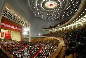 第十届全国人民代表大会第二次会议