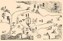 文登县境图