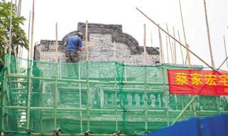 琼海启动蔡家宅 最后一座主体建筑维修工程