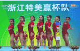 特美贏杯助力浙江體操隊 健康杯壺為運動員每一場比賽保駕護航