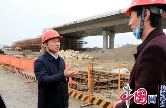 复工复产、安全先行 李龙根督查在建快速路工程安全生产工作