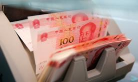 China bond issuance reaches 3.2t yuan in January