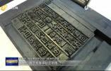 乐享好客山东!首届中国文旅博览会带你感受文旅融合新成果