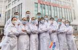 他们是疫情的探路者!本网记者独家采访宁波首批援鄂团队
