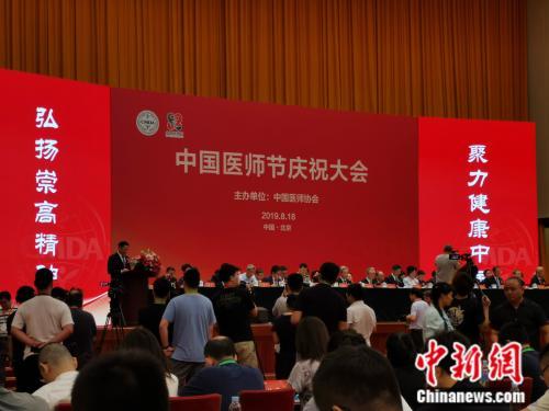 张雁灵:医生正成为中国社会倍受尊敬的职业