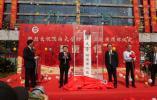 我市三家医院挂牌为上海大学附属医院 将享受该校所有人才和科研政策,导入上海优质医疗资源,提供优质医疗卫健服务