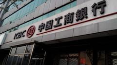 北京龙泉支行