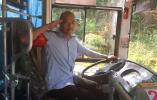 """来看看公交司机们的""""五一""""是怎么过的"""