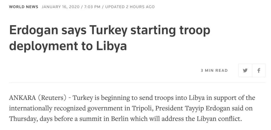 土耳其宣布向利比亚出兵!