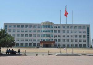 锦州市太和区
