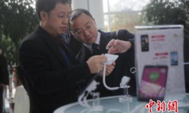 China Unicom to cut international roaming fees by up to 97 percent