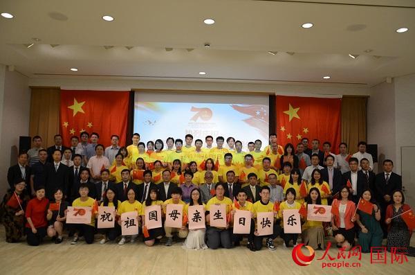 西日本中国留学人员举办多项活动庆祝新中国成立70周年