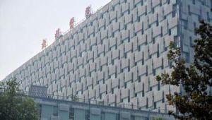 南京鼓楼医院