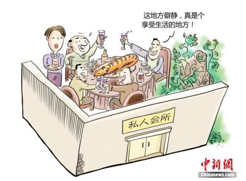 资料图:四川省成都市纪委组织创作的系列漫画。作者 程季轩