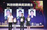 """去河南追彗星,去天池追流星,杭州这位""""追星人"""",今年小学五年级"""