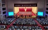 山东省人大常委会立法工作清单来了!这些法规有变化