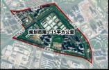 高新区将建新路 连接杨木碶路和通途路 邻地铁5号线一期