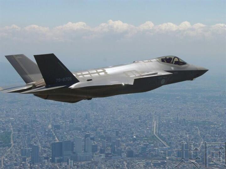 """日本发布F-35A坠机事件最终报告 飞行员陷入""""空间迷向"""""""