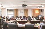 温州乐清:加强执法监督 建设法治政府