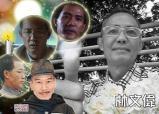 香港资深演员林文伟离世 曾出演影版《上海滩》
