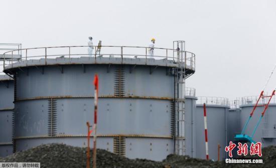 福岛一核放射性污水将达极限 日政府小委员会商对策